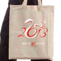 Ceger 2013 Godina Zmije