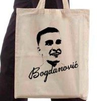 Ceger Bogdan Bogdanovic