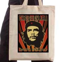 Ceger Che Guevara