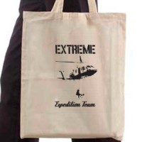Ceger Extreme expedition team