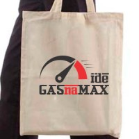 Ceger Gas na Max
