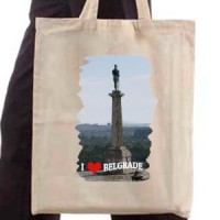 Ceger I LOVE BELGRADE