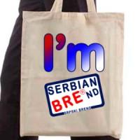 Ceger I'm Serbian brend | Ja sam Srpski brend | Srbija