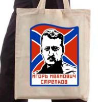 Ceger Igor Strelkov