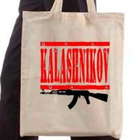 Ceger Kalashnikov
