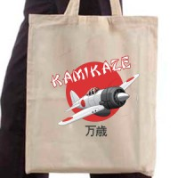 Ceger Kamikaze