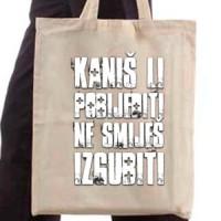 Ceger Kaniš li pobijediti...