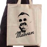 Ceger Milan Macvan