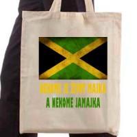 Ceger Nekome je život majka, a nekome Jamajka