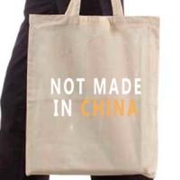 Ceger Nije Napravjeno u Kini