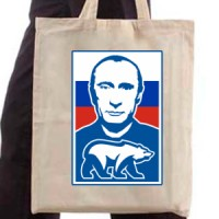 Ceger Putin Medved