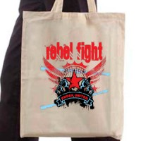 Ceger Rebel Fight