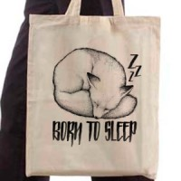 Ceger Rodjen da spava