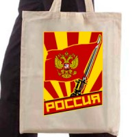 Ceger Rusija Bajonet