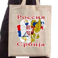 Ceger Rusija i Srbija