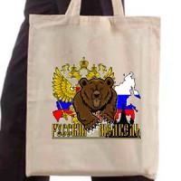 Ceger Ruski medved