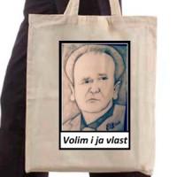 Ceger Slobodan