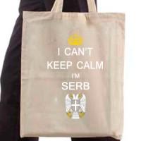 Ceger Srbin