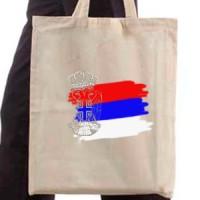 Ceger Srpska zastava i grb