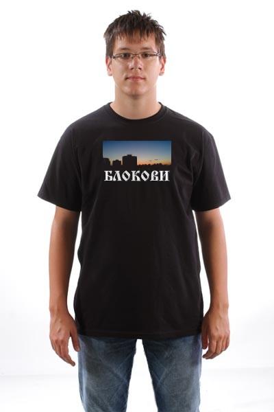 Majica Blokovi 4a