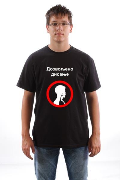 Majica Dozvoljeno disanje