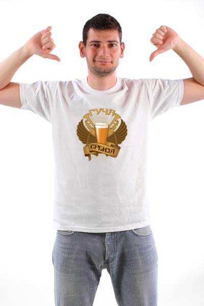Majica Guca Srbija