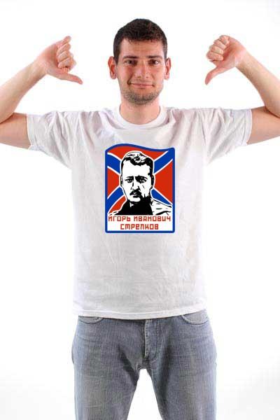 Majica Igor Strelkov