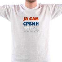 Majica Ja sam Srbin 100%