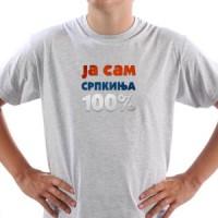 Majica Ja sam Srpkinja 100%