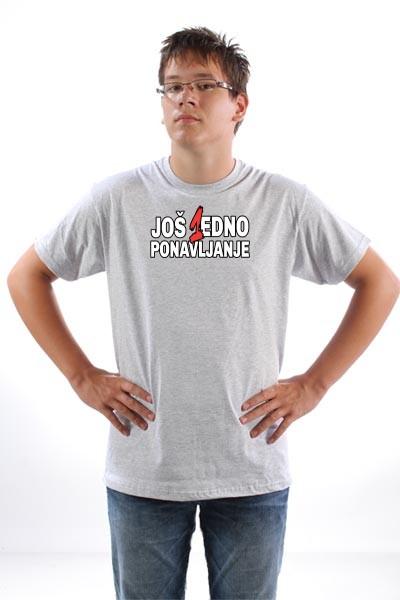 Majica Još jedno ponavljanje (druga verzija)