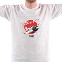 Majica Kamikaze