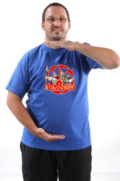 Majica-Kolovrat-161068-1.jpeg (300×300)