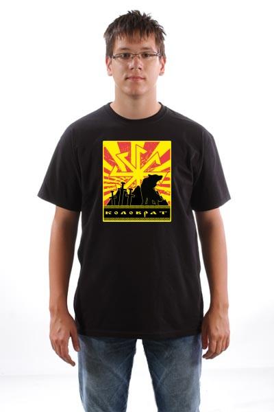 Majica Kolovrat Mačevi