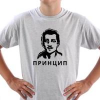Majica Majica Gavrilo Princip - ПРИНЦИП