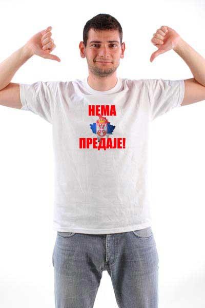 Majica Nema predaje!