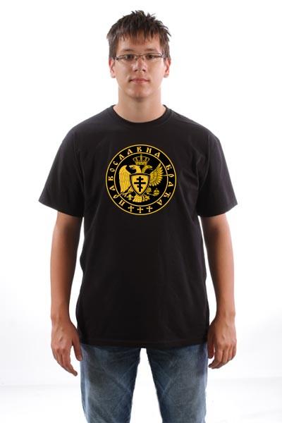 Majica Pravoslavna braća