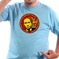 Majica Putin