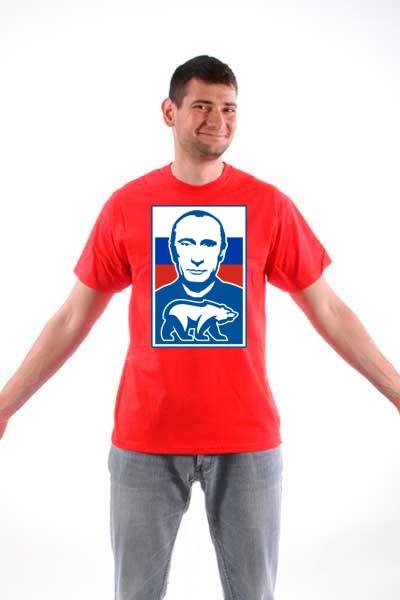Majica Putin Medved