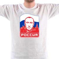 Majica Putin Moskva