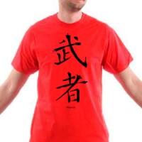 Majica Ratnik