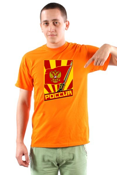 Majica Rusija Bajonet