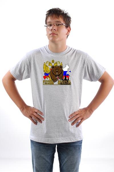 Majica Ruski medved