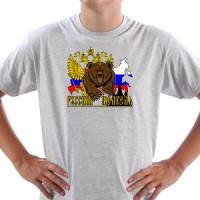 Ruski medved