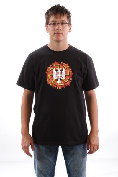 Majica Slava Bogovima, pomen precima II