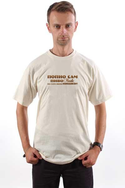 Majica Za Meraklije