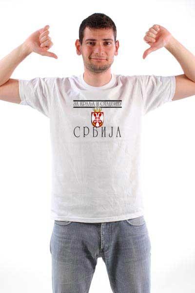 Majica Za kralja 3