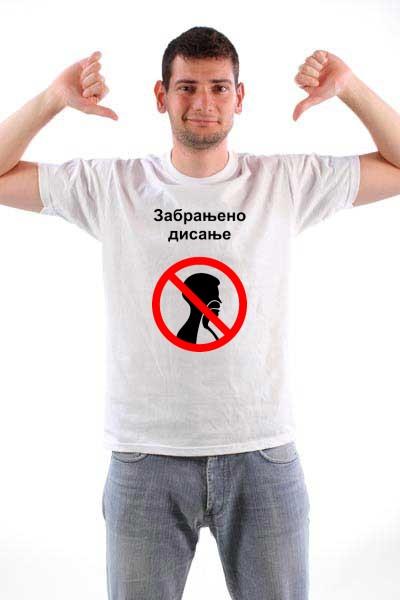 Majica Zabranjeno disanje