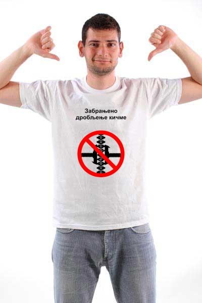 Majica Zabranjeno drobljenje kicme