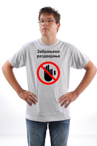 Majica Zabranjeno razdvajanje