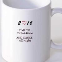 Šolja 2016 Nova godina